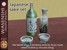 Wasenshi Sake set and drinking song 吉幾三