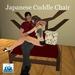 RETIREMENT SALE - Japanese Cuddle Chair [armchair, Asian, zen, oriental]