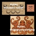 Aztec art (2 items)