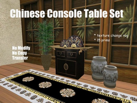 Chinese Console Table Set