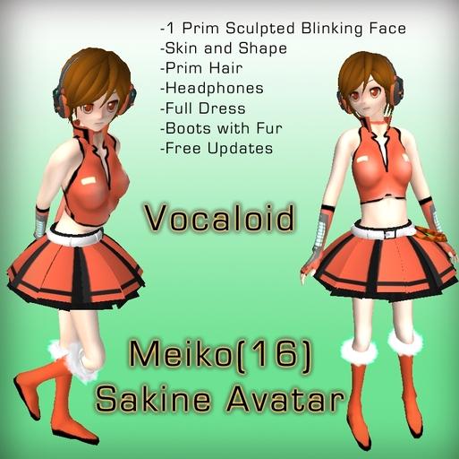 Audax Inc. Meiko (16) Sakine Vocaloid Avatar