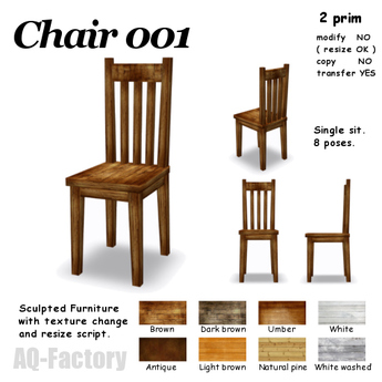 *AQF* Chair 001 BOX