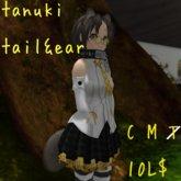 [ca]tanuki Tail&Ear