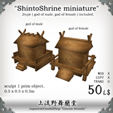 Japanese ShintoShrine miniature