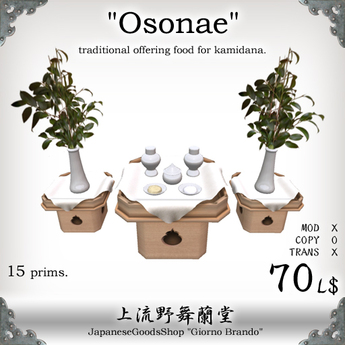 """""""Osonae"""" -the japanese shinto offering food -"""