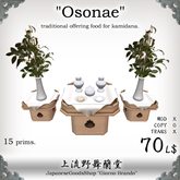 """Osonae"" -the japanese shinto offering food -"