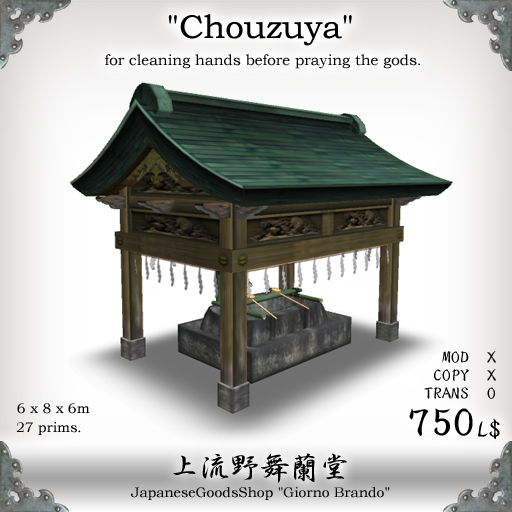 Japanese Chouzuya