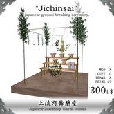 """Japanese groundbreaking ceremony  """"Jichinsai"""""""