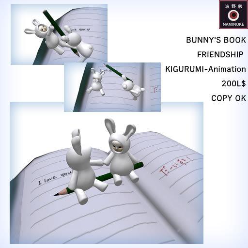 *N*BOOK FRIENDSHIP BUNNY(REZ)