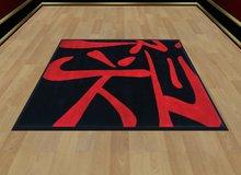 Japanese Red Kanji Rug