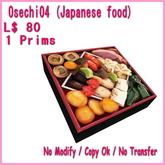 Osechi Bentou04 (Japanese food)