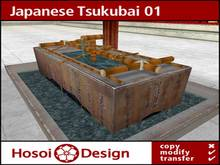 Japanese Tsukubai (Wash Basin)