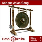Decor & Lighting - Antique Asian Gong - 03 - Bamboo - 03
