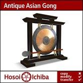 Decor & Lighting - Antique Asian Gong - 02 - Black - 04