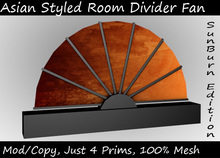 Room Divider Fan in Asian Sun Burned Style (BOXED)