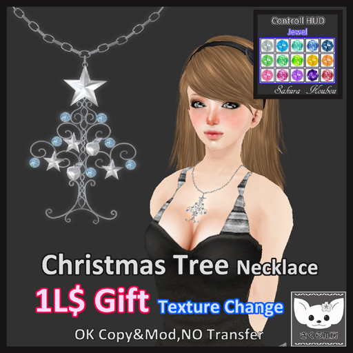 **SK**Christmas Tree Necklace