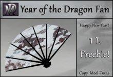 1L Freebie - Year of the Dragon Fan-White