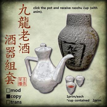 az-kowloon raochu set/flower