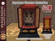 Japanese Kannon goddess statue cabinet. 仏壇 (Butsudan)