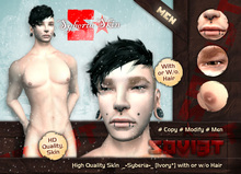 "High Quality Skin [SVT*] _-Syberia-_ MALE ""PROMO""!!!"