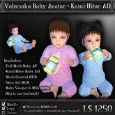 < Yabusaka > Baby mesh avatar + :KH: Baby AO