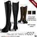 *~Ri!~* HoH No.027 ~ Riding Boots