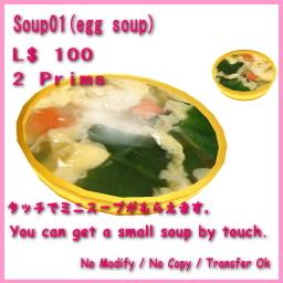 Second Life Marketplace Soup01 Egg Soup