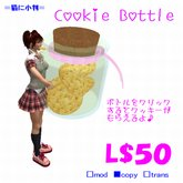 =Neko ni Koban=cookie bottle_copy OK
