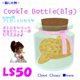 =Neko ni Koban=cookie bottle(Big)_trans OK