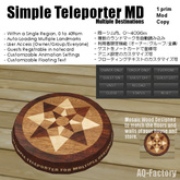 *AQF* Simple Teleporter MD