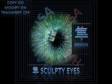 Sculpty eyes, very low price copy&modify, Green Edition