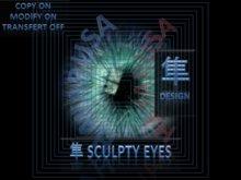 Sculpty eyes, very low price copy&modify, Blue/Green Edition