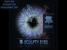Sculpty eyes, very low price copy&modify, Blue Light Edition