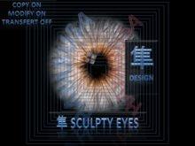 Sculpty eyes, very low price copy&modify, Light Brown Edition