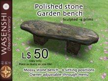 Polished Stone Garden bench