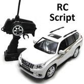 COVID-19 Sale! Remote Control Vehicle Script