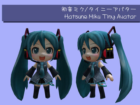 Hatsune Miku Tiny Avatar