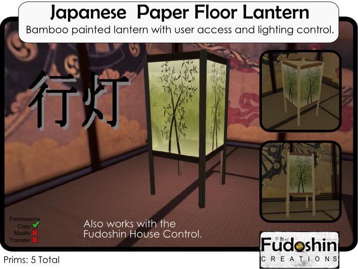 Fudoshin Bamboo Floor Lamp (行灯)