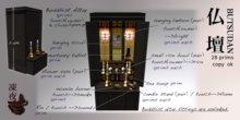 FN*Buddhist Altar