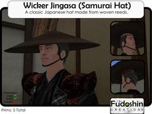 Wicker Jingasa Samurai Hat