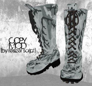 DCDU White Camo Boots