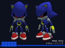 ::SGGGG:: Metal Sonic v3.0 Avatar
