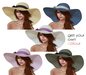 Summer%20floppy%20hat%20colours