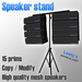 High Quality mesh speakers with stand
