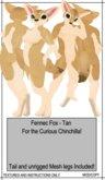 [Caek!] Fennec Fox