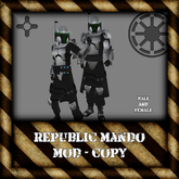 Republic Mandalorian