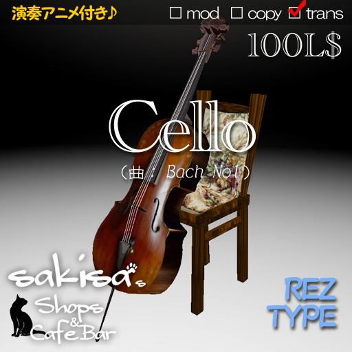 !! SAKISA Shop * Cello2REZ_BOX v3