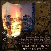 )AI( - Floating Chinese Peace Lanterns 2.0 [COPY/MODIFY/no transfer]