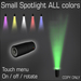 Small Spotlight ALL colors