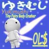Yukimushi -Tiny Fairy Body Crusher